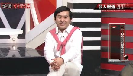 小石田純一オシャレ言葉返し・芸人報道