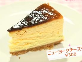 POMPON CAKESチーズケーキ