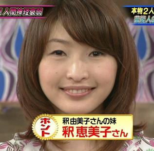 釈由美子の画像 p1_33