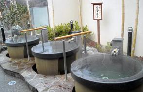季乃彩・露天風呂
