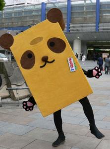 東京都北区ゆるキャラ・きたパンくん画像