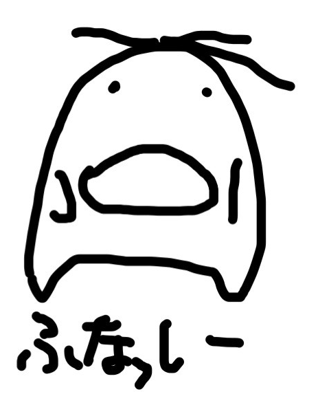 田辺誠一が描いたふなっしー