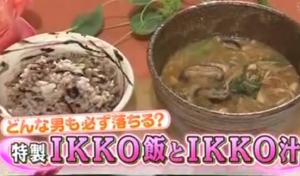 IKKO飯のレシピ