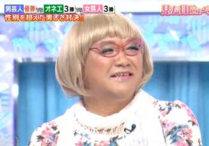 竹山ロンハー女装