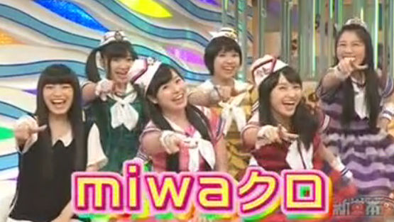 Miwaの画像 p1_4