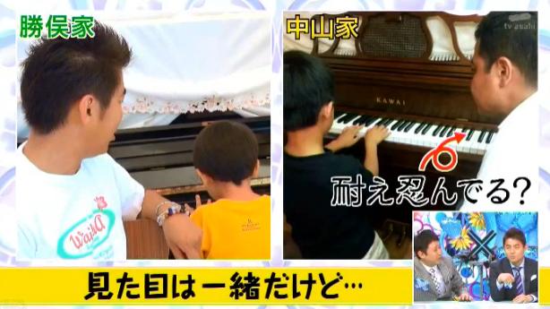勝俣ピアノ
