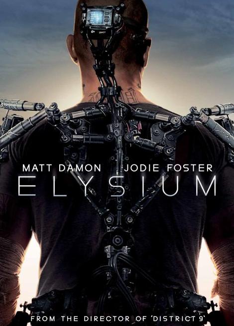 映画エリジウムのマットデイモン