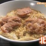 安城市の北京飯レシピ