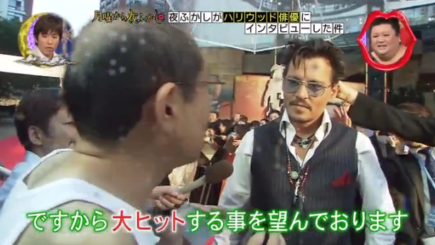 桐谷さんインタビュー