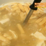 豆腐とあげのみそ汁