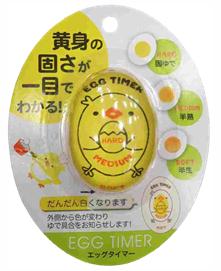 100円ショップのエッグタイマー