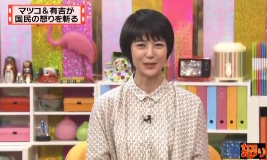 夏目アナウンサー髪型