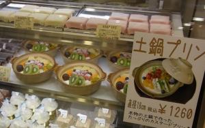 銭函駅前ケーキ屋