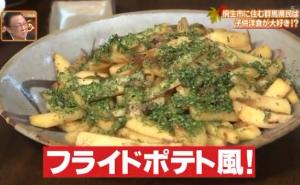 子供洋食レシピ