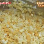 ゆで卵を刻む