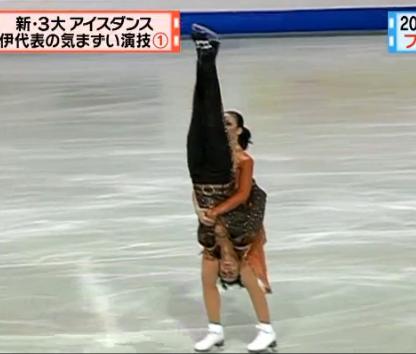 イタリア代表プロレス技アイススケート